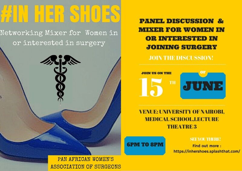 networking-mixer-for-women-in-or-interested-in-surgery