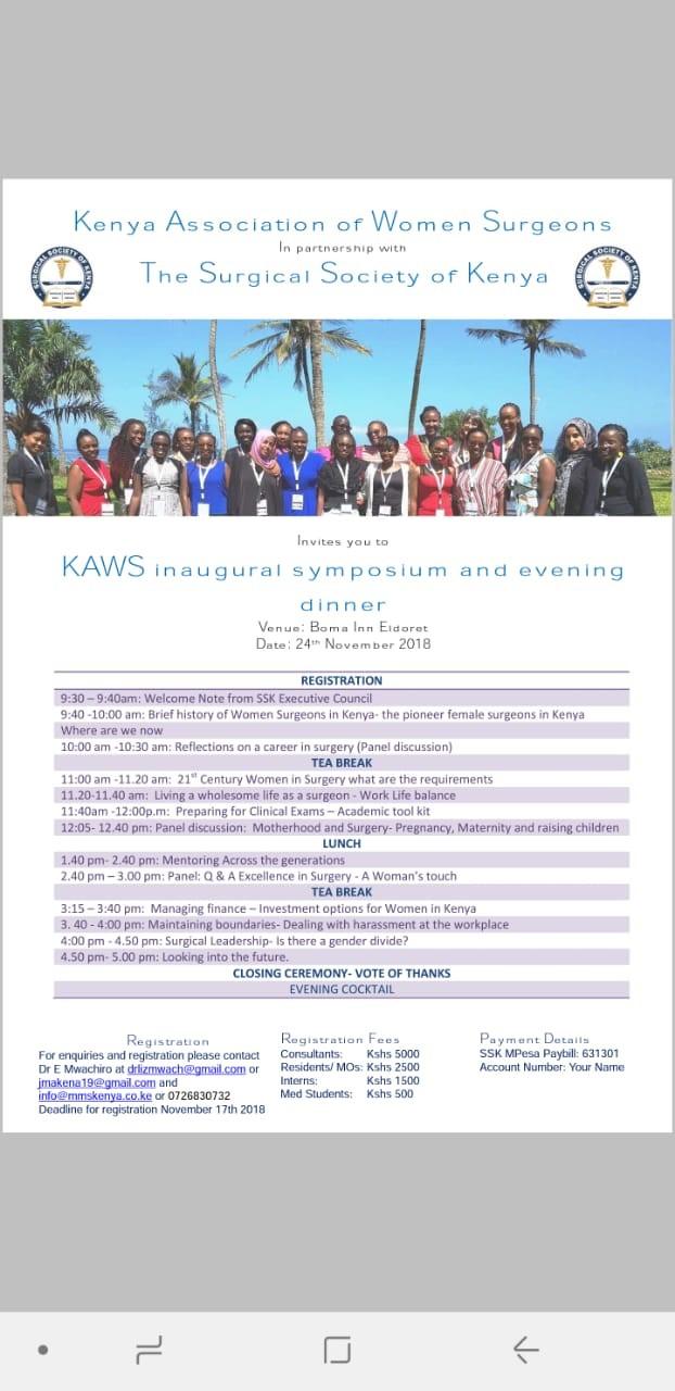 kaws-inaugural-symposium-and-evening-dinner